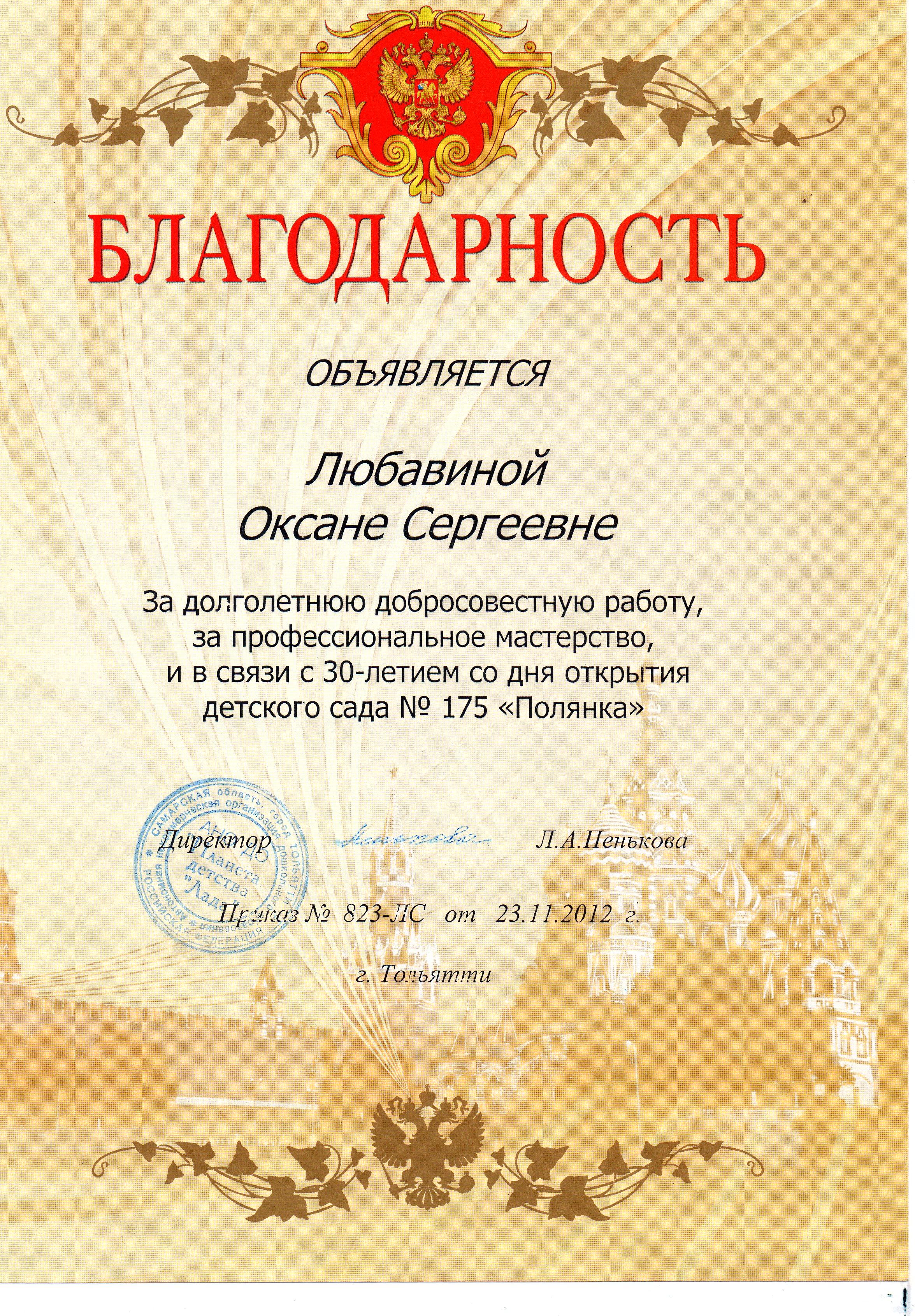 y бланк диплома богословский